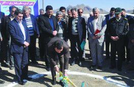 تأمین آب شرب سالم و پایدار با اجرای پروژه گلسار در خوانسار
