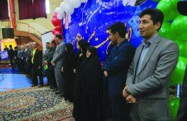 اولین نشست صمیمی با حضور فرهیختگان محله غرب اصفهان