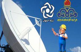 پخش ۴۳۵ دقیقه برنامه رادیو – تلویزیونی مصرف ایمن و بهینه گاز از صدا و سیمای اصفهان
