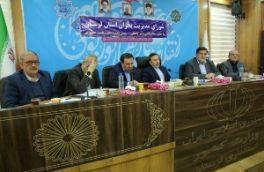 بازدید معاون وزیر راه و شهرسازی از محورهای آسیبدیده از سیل در استان لرستان