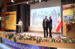 راه اندازی سامانه تلفنی ارتباط مستقیم با مدیرعامل شرکت گاز استان اصفهان