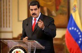 از هر مذاکرهای استقبال می کنیم / ما در برابر حملات نظام سلطه رشد می کنیم و عقب نمینشینیم/ این مبارزه فقط برای نجات ونزوئلا نیست بلکه مبارزه ایست برای استقلال، عزت و احترام