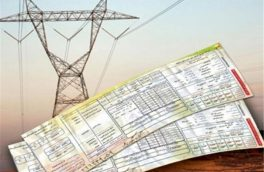 بدهی صنعت برق ایران به ۴۲ هزار میلیارد تومان رسید