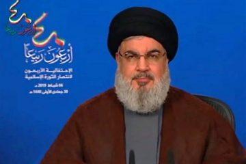 ایران امروز قویتر از هر زمان دیگری است/پایبندی به ولایتفقیه برای ما افتخار است