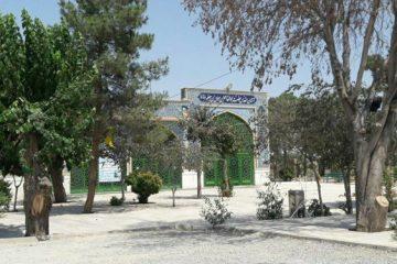 بزرگداشت امامزاده ابوالقاسم بن موسی الکاظم برگزار میشود