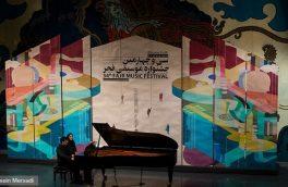 پیانونوازی «هوشیار خیام» روایتگر باخ تا دِبوسی شد