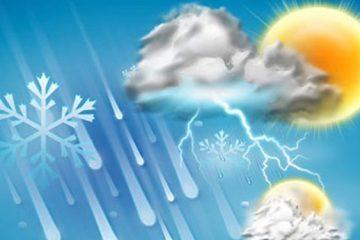 اصفهان دوباره بارانی میشود/ احتمال تندباد لحظهای در روز چهارشنبه