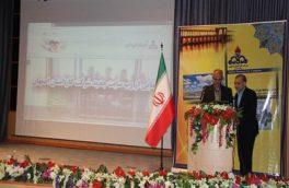 بهره برداری از نسخه جدید وب سایت شرکت گاز استان اصفهان