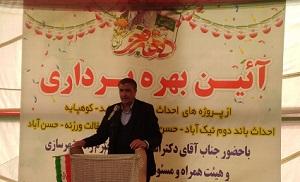 افتتاح فاز یک شهرک حمل و نقل زرین شهر