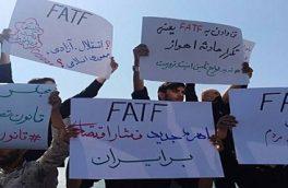 احمد توکلی در تحصن علیه fatf: قراردادهایی که به ما تحمیل می شود با استقلال سازگار نیست/ مسئولان اگر نمیتوانند کار کنند، استعفا دهند