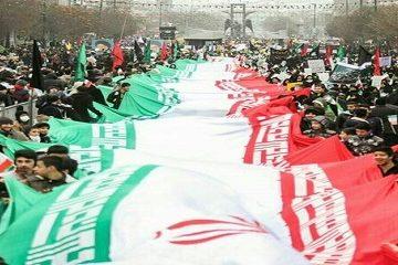 طراحی «جریان خاص» برای راهپیمایی ۲۲ بهمن/ دستاوردهای اقتصادی انقلاب که نمیگویند!