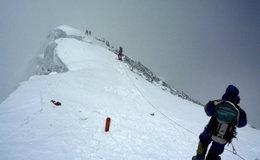 کوهنورد ۷۲ساله در مسیر دماوند دچار حادثه شد