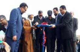با حضور استاندار اصفهان ۳ پروژه در بخش آب در خمینی شهر به بهره برداری رسید