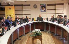 خودارزیابی جایزه سرآمدی و بهبود مستمر صنعت نفت در شرکت گاز استان اصفهان