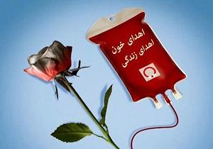 امدادگران هلال احمر استان یزد مقداری از خون خود را اهدا کردند