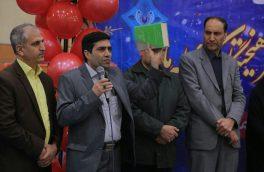 اولین نشست صمیمی با حضور فرهیختگان و نخبگان محله غرب اصفهان