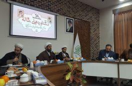 سیر صعودی موقوفات بعد از انقلاب اسلامی
