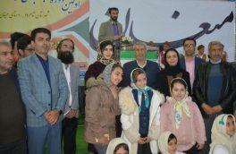 اولین دوره مسابقات بومی محلی استانی در روستای میغان شهرستان شاهرود برگزار شد+ تصاویر