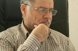 مبارزه با فساد اداری در مکتب حضرت علی(ع)