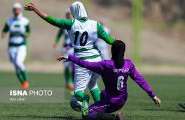 عجیب اما واقعی؛ اتفاقی که فقط در لیگ فوتبال بانوان ایران میافتد!