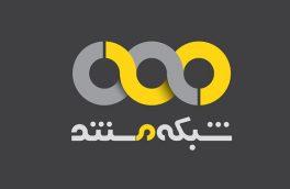 مستندهای نوروزی تلویزیون/ از «ایرانگرد» تا «رخ»