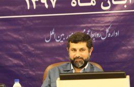 حالت فوقالعاده در استان خوزستان اعلام شد