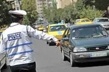 طرح نوروزی ترافیک توسط ۴ هزار نیرو در اصفهان اجرا میشود
