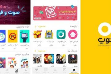 راهاندازی اولین سامانه خدمات دیجیتال به مادر و کودک