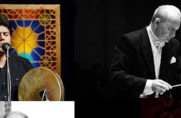 «سرو آزاد» نخستین اجرای ارکستر ملی ایران در سال ۹۸