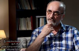 نیکپور: علاوه بر بازیگری کارگردان «امیرکبیر» هم بودهام