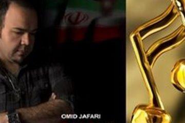 تشییع مظلومانه خوانندهای که با هر پیروزی ورزشی آهنگش را شنیدیم