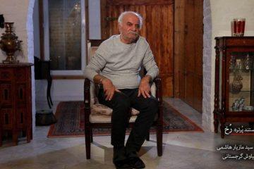 اولین مستند از زندگی «سیروس گرجستانی» در تلویزیون