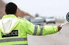 محدودیتهای ترافیکی در استان مرکزی اجرا میشود