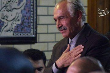 پویش قدردانی از «پدر بلوط ایران» راه اندازی شد