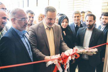 افتتاح مرکز آموزشی، رفاهی فرهنگیان شهرستان مبارکه