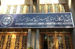 سرمایه گذاری فراسرزمینی، حمایت از محیط زیست و توجه به شاخص های آمایش سرزمین در اصفهان