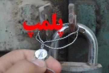 نانوایی سودجو در خراسان شمالی پلمپ شد