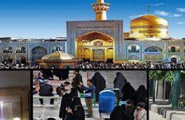 مشهد؛ مقصد ارزان گردشگری در دنیا/اقامت در خانه مسافر تا سوئیت لاکچری