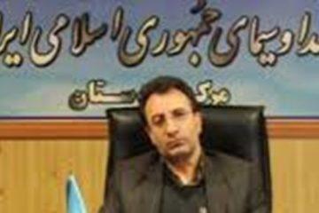 آغاز اجلاسیه شهدای صدا وسیمای مرکز کردستان