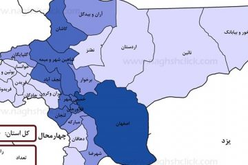توضیحات نماینده کاشان در مورد «استان اصفهان شمالی»