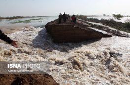 هشدار هواشناسی در مورد وقوع سیلاب