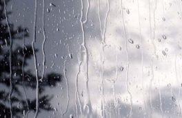 چهارشنبه سوری سرد و بارانی در انتظار گیلانی ها/ دمای هوا ۱۶ درجه کاهش مییابد