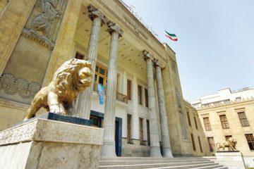 موزه بانک ملی ایران در ایام نوروز میزبان گردشگران است
