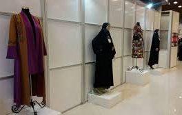پوشاک، یک کالای ضروری و فرهنگی برای انسان و شاخص نماد فرهنگی جامعه است