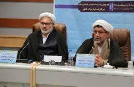توجه ویژه به مسئله علم در جامعهای اسلامی پنج دهه اخیر