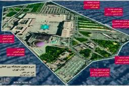 تغییرات بخشهای مختلف در سیودومین نمایشگاه کتاب تهران
