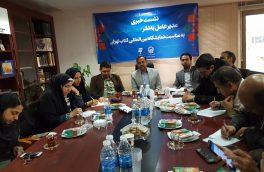 حضور آستان قدس رضوی در سی و دومین نمایشگاه کتاب تهران