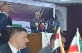نمایشگاه توانمندیهای اقتصادی ایران در بغداد عراق برپا میشود
