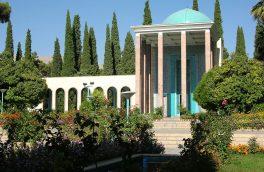 روز جهانی گرامیداشت استاد سخن، سعدی شیرازی