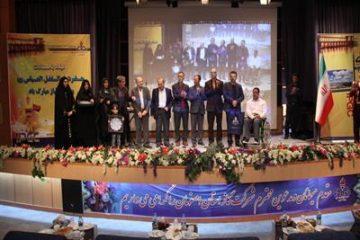 تقدیر از جانبازان شرکت گاز استان اصفهان در جشن ولادت حضرت عباس (ع)